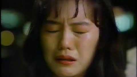 あの頃のCM『別れの涙』