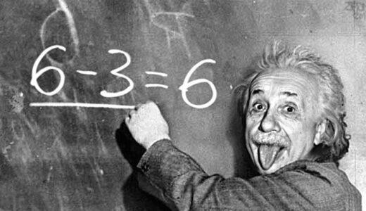 SF世界を愉しむ『相対性理論』
