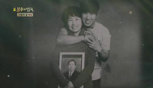 「가족사진」김진호
