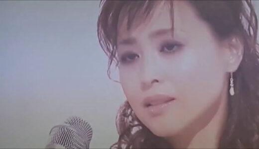 「あなたに逢いたくて ~Missing You~」松田聖子