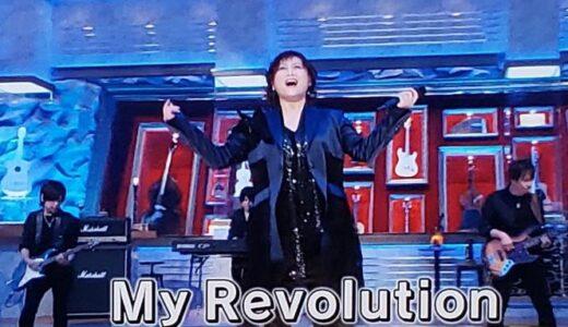 「My Revolution 」渡辺美里