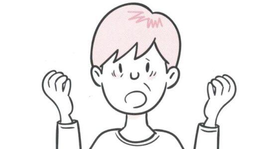 【症状別】「パニック」に効くツボ