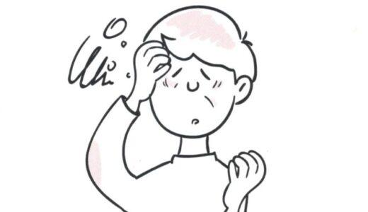 【症状別】「せん妄」に効くツボ