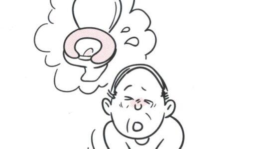 【症状別】「失禁」に効くツボ