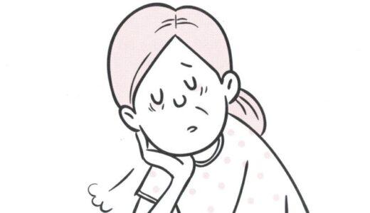 【症状別】「うつ」に効くツボ