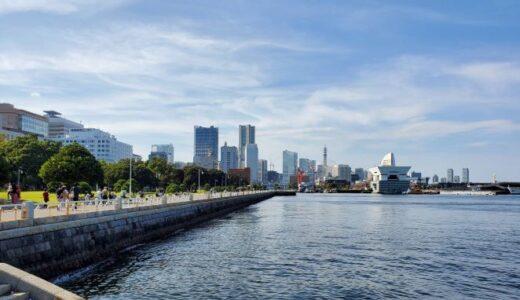 【街ぶら】秋の横浜山手エリアを歩く