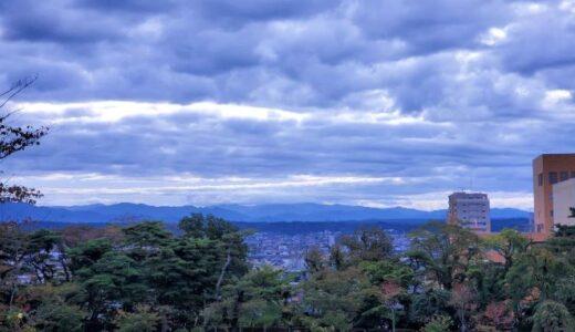 【投稿】初秋の「千秋公園」