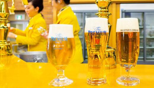 左はビール工場