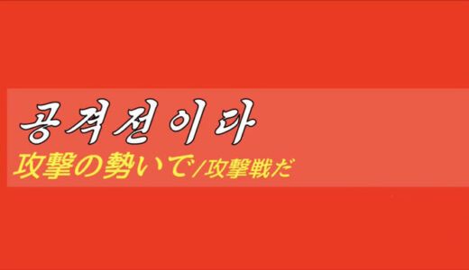 日本で謎の大流行 800万回再生「コンギョ」